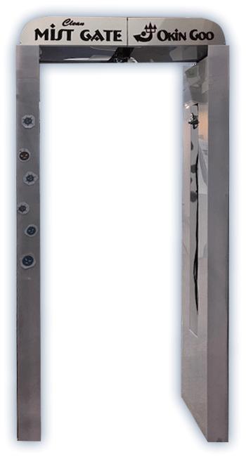 ゲート型ミスト噴霧装置